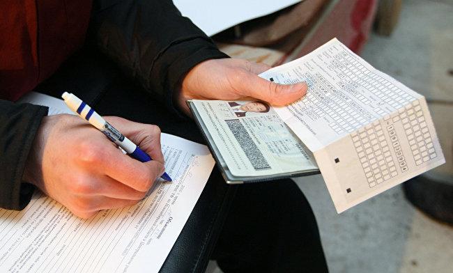 Постановка иностранца на миграционный учет