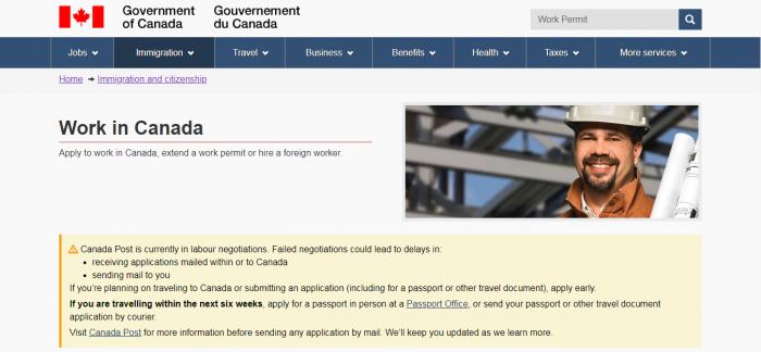 Заявка на Work Permit