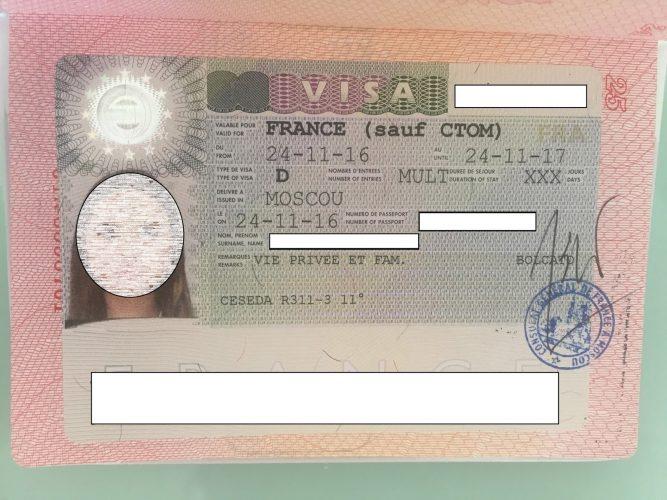 Национальная виза Франции