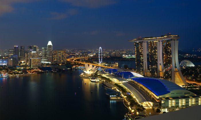 Marina Bay Сингапур