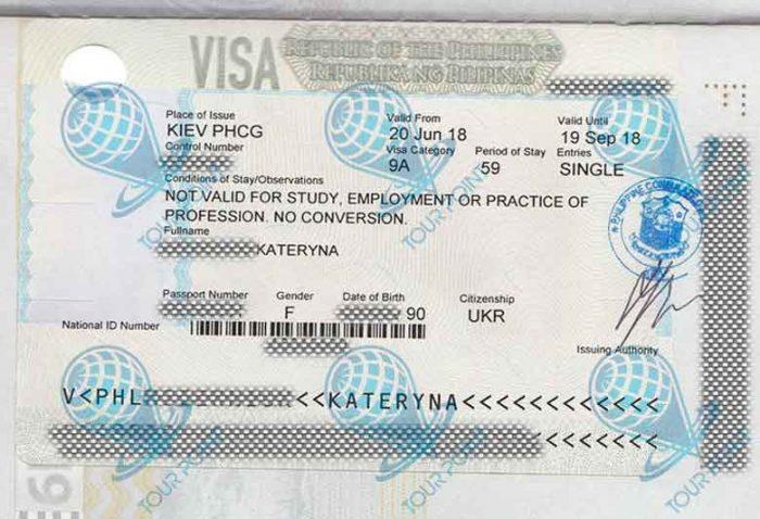Образец визы на Филиппины для граждан Украины