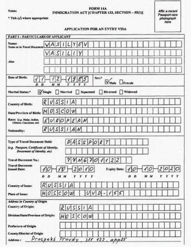 Анкета для визы в Сингапур