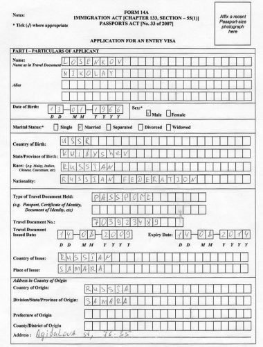 Образец заполнения анкеты на визу 1 страница