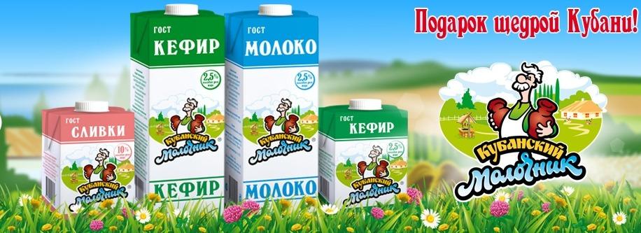 Сыродельный комбинат «Ленинградский»