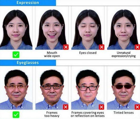 Требование к фото на визу в Сингапур