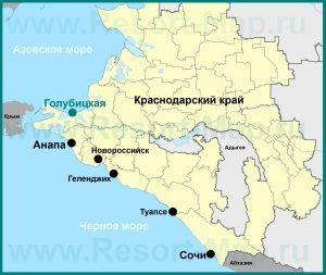 Расположение станицы Голубицкая на карте Краснодарского края