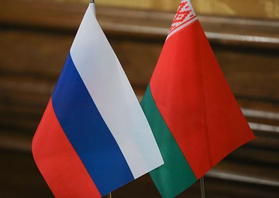 Выплата пенсий гражданам России и Беларуси
