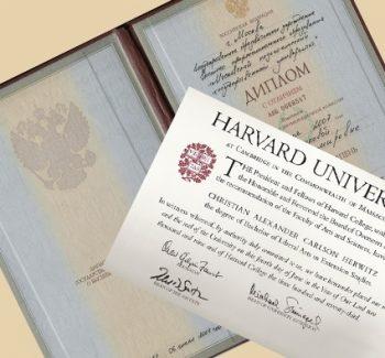 Подтверждение и эвалюация российского диплома в США