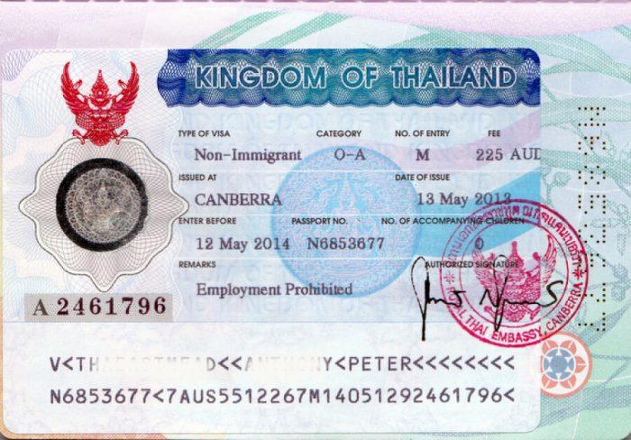 Так выглядит пенсионная виза в Тайланд