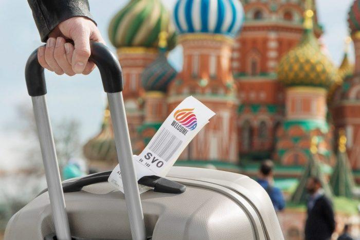 Прибытие иностранного гражданина в РФ