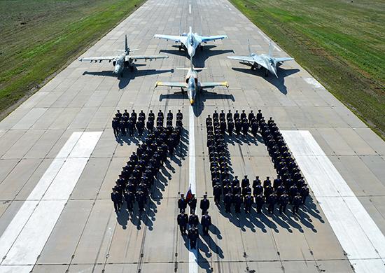 Военный аэродром Кущевская