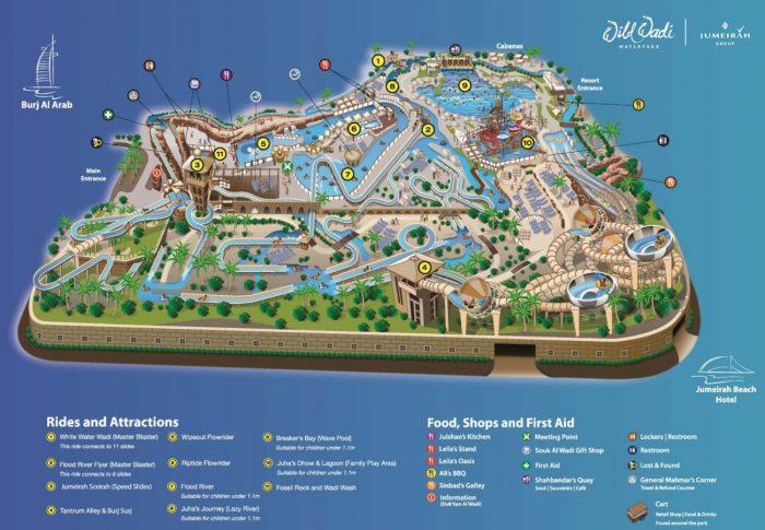Аквапарк Wild Wadi в Дубаи