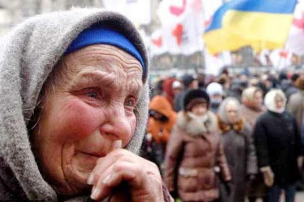 Бедность на Украине