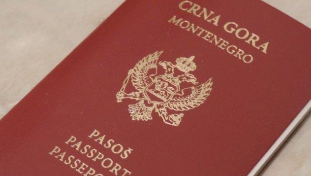 Гражданство Черногории.