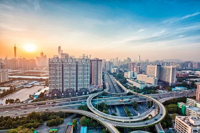 Город Гуанчжоу