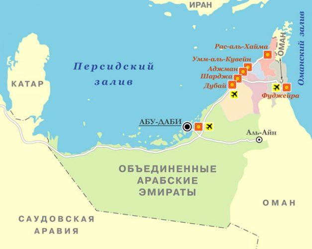 Карта Объединенных Арабских Эмиратов