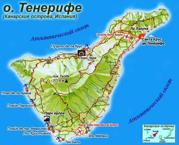 Расположение о. Тенерифе на карте