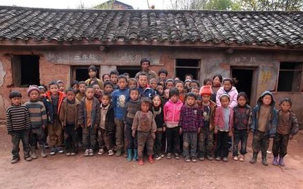 Бедная деревня в Китае