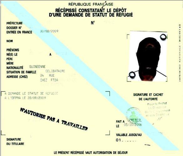 Расписка, удостоверяющая принятие прошения о предоставлении статуса беженца