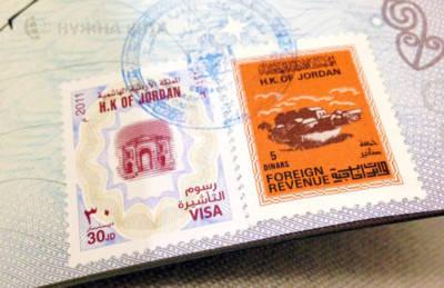Так выглядит виза в Иорданию в паспорте