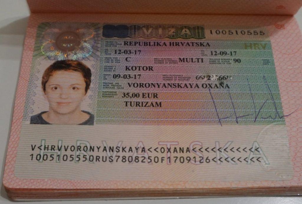 Получение визы в Хорватию в Черногории