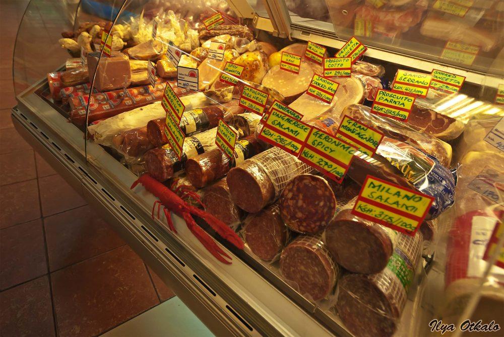 Цены на мясную продукцию