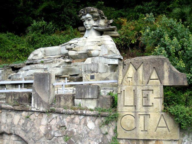 Сочи, Курортный проспект, скульптура Мацеста