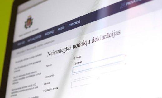 Система электронного декларирования Латвии