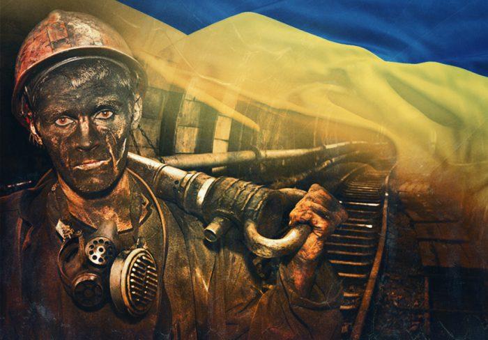 Работа шахтером на Украине
