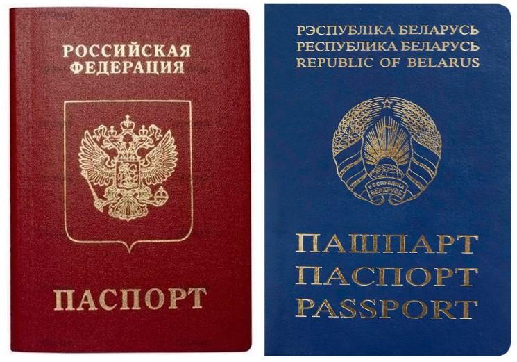 Основные права свободы и обязанности граждан закрепленные в конституции рф