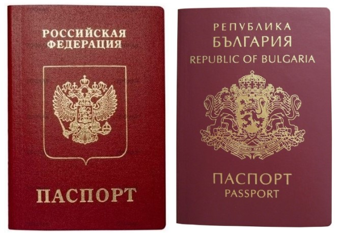 Паспорта России и Болгарии