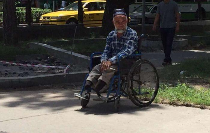 Пенсионер по инвалидности