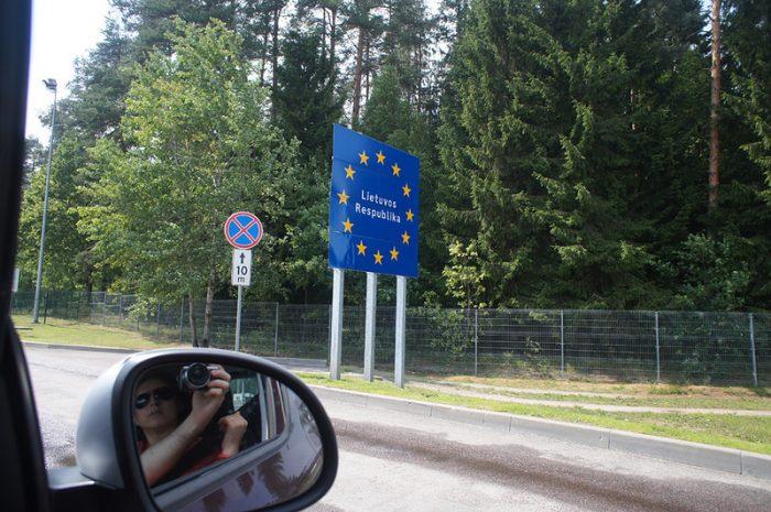 Поездка в Литву на машине из России
