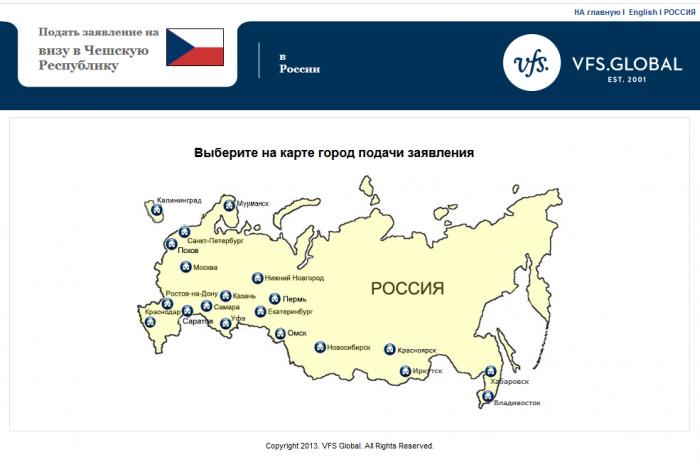 Визовые центры, где можно подать документы для оформления визы в Чехию
