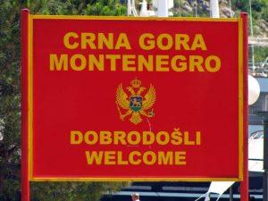 Таможня Черногории