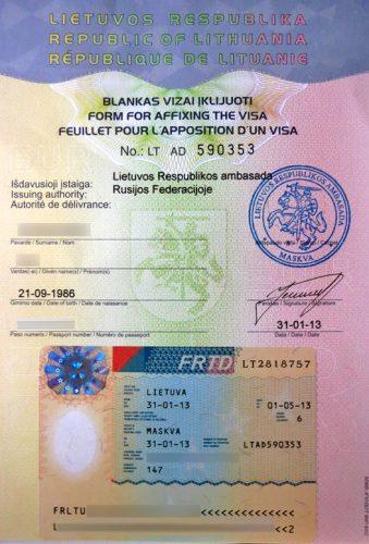 Виза в Литву упрощенного типа (УТД)