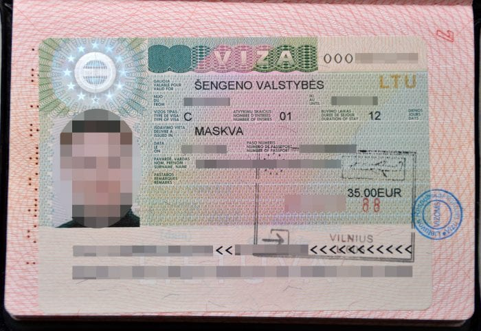 Так выглядит виза в Литву