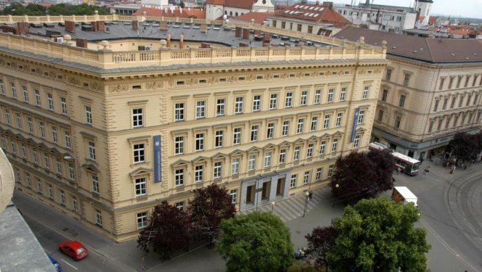 Университет Масарика в городе Брно