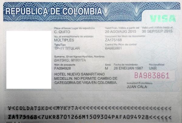 Виза в Колумбию.