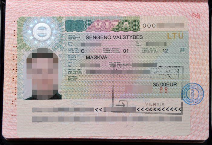 Краткосрочная виза в Литву (типа С)