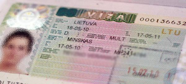 Долгосрочная виза в Литву (типа D)
