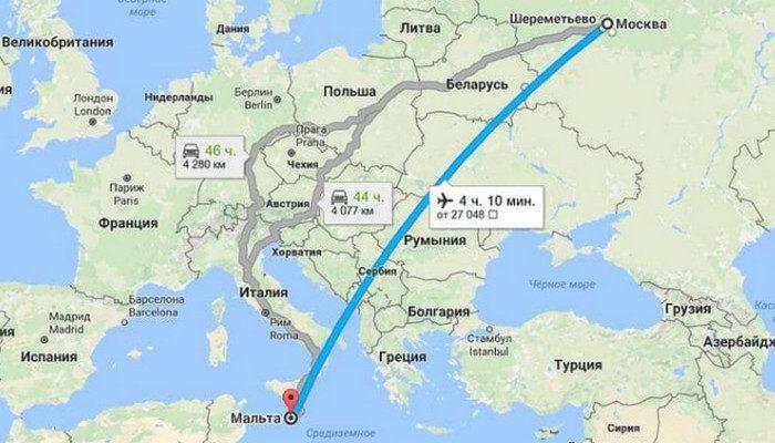 Перелет на Мальту из Москвы