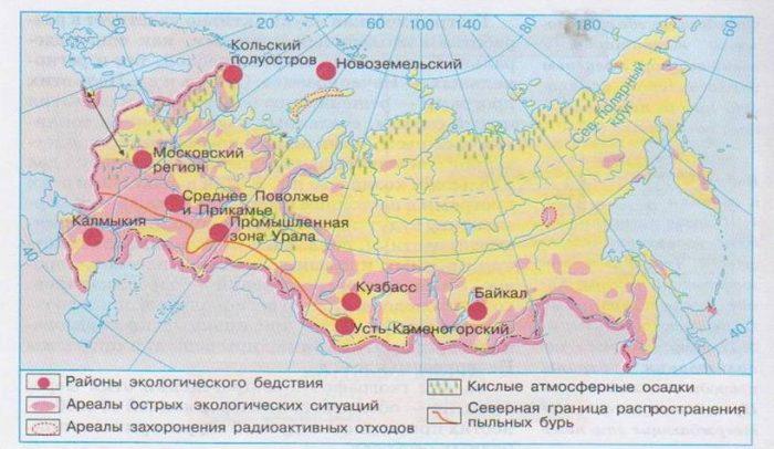 Карта экологии России