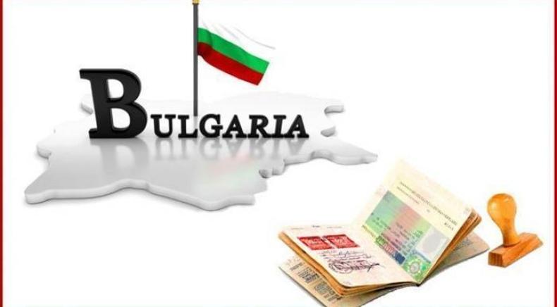 Оформление гостевой визы в Болгарию по приглашению