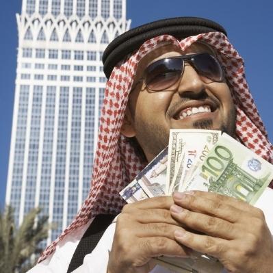 Пенсия в ОАЭ