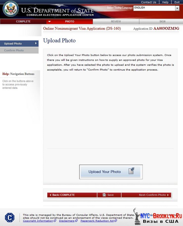 Загрузка фотографии Upload Your Photo Заполнение Анкеты DS-160
