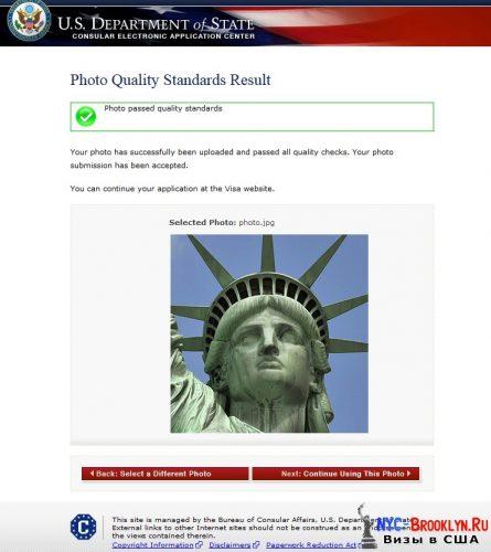 Загрузка фотографии Photo Quality Standards Result Заполнение Анкеты DS-160