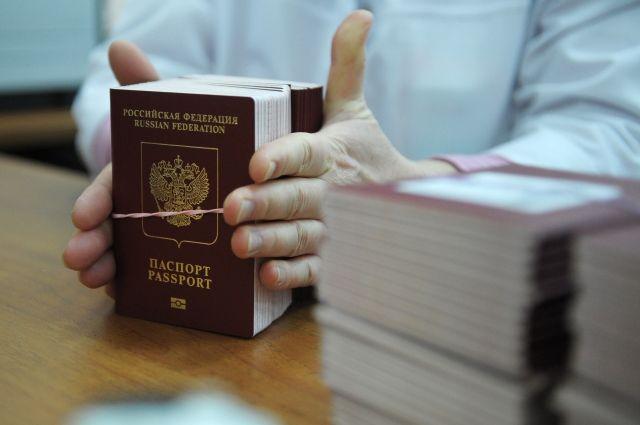 Выдача загранпаспортов
