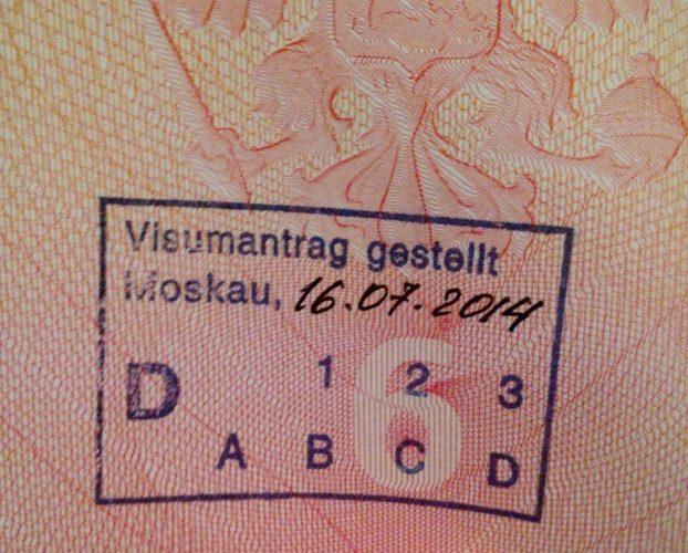 Штамп в паспорте об отказе в визе