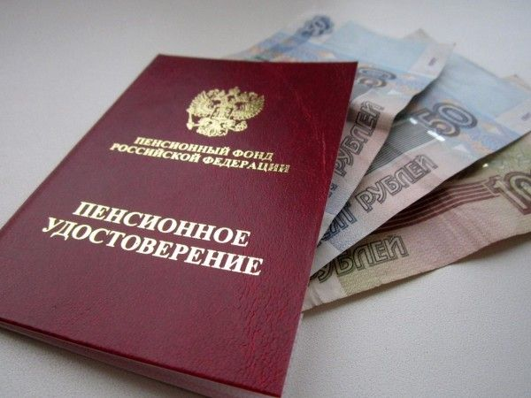 Образец заполнения анкеты на загранпаспорт пенсионера старого и нового образца